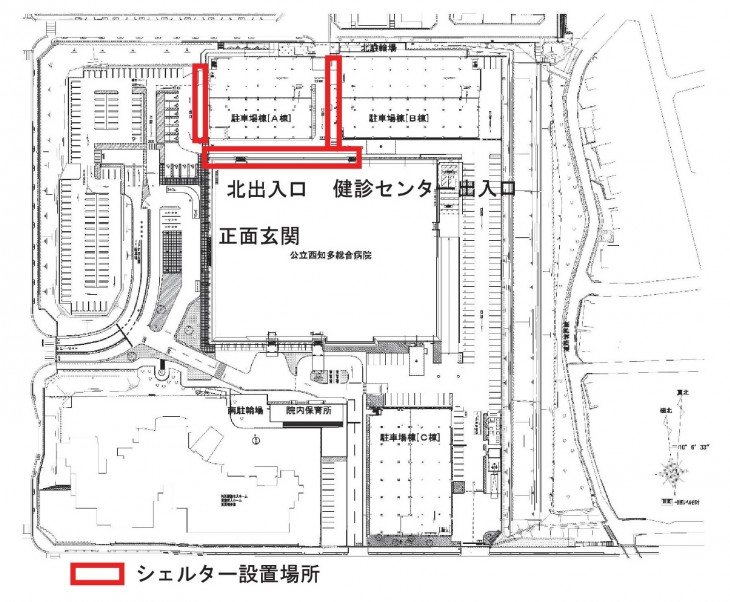 北側歩道シェルター設置工事について-001