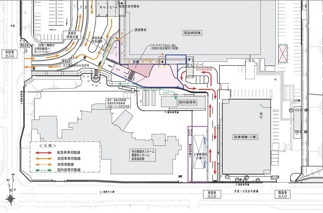 西知多放射線-準備工事STEP図 (2)-004