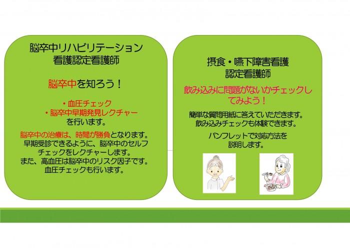 2018知多秋祭り3(ホームページ・1階ディスプレイ用)-003